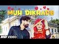 """Raj Mawer """"Muh Dikhade"""" Latest Haryanvi Song Feat. Vinu Gaur, Anjali Raghav New Haryanvi 2019"""