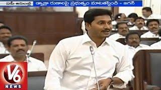 ys jagan talks about nandamuri balakrishna gunfire attack in ap assembly 10 03 2015