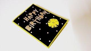 Handmade Birthday Card for Best friend   complete tutorial