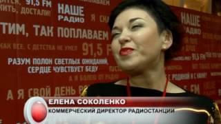 В Саратове прошло официальное открытие новой радиостанции.