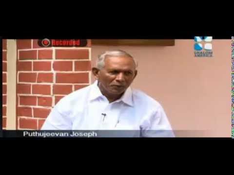 Nithya Jivante Patha Vadakkummury Joseph,Changanacherry