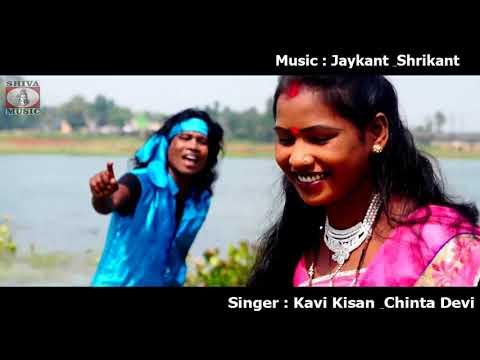 Nagpuri Song 2018 | Kahan Se Ale Gori | Kavi Kisan & Chinta Devi | Theth Sadri Geet