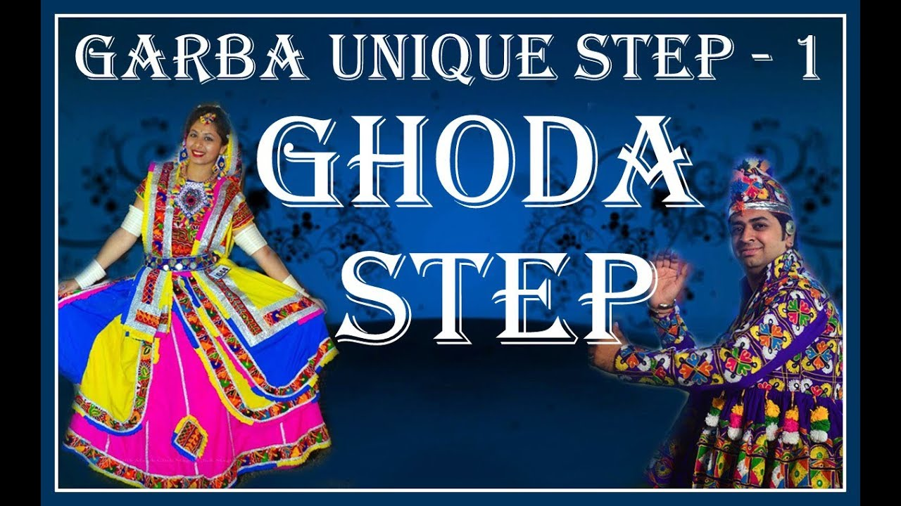 Garba unique step – 1 I Vriti Dalal I Ghoda Step I Ft. Bhavik Sampat