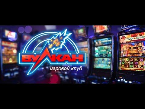 Рекламный ролик казино вулкан Казино вулкан на телефон Няндом поставить приложение