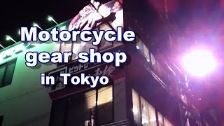 Motorcycle parts riding gear shop in Tokyo