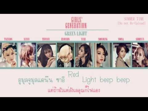 [Karaoke-thaisub] Girls' Generation(소녀시대) - Green Light