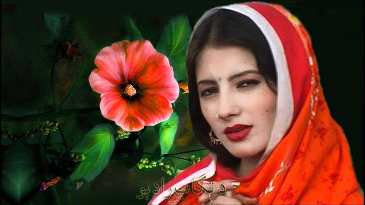 Nazia Iqbal New Pashto Songs Tapay Tapaezi 2017 Armani