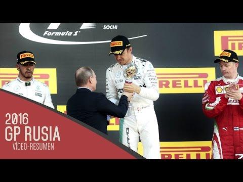 Resumen Del GP De Rusia 2016 [HD]