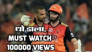 SRH vs RR highlights, SRH vs RR Highlights 2018, RR vs SRH Highlights, RR vs SRH Highlights