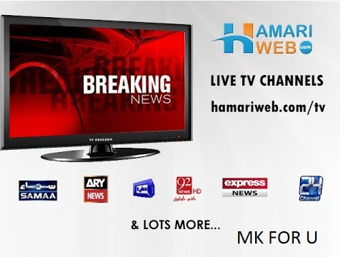 News Any Live TV Watch Pakistan Urdu News Online ARY SAmaa- Hamariweb.com By video October 2017