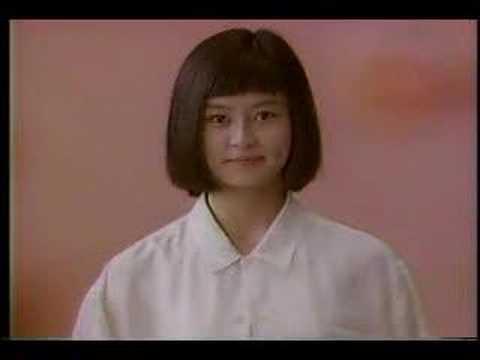 カネテツ つみきみほ1990年CM