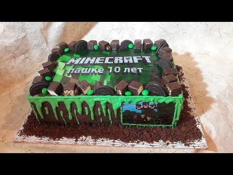 """как приготовить торт """"МАЙНКРАФТ""""как перенести на торт и разрезать вафельную картинку"""