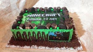 видео Торт Майнкрафт (Minecraft), заказать торт Майнкрафт в Москве.
