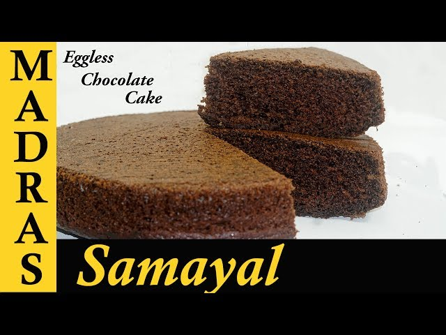 Eggless Chocolate Cake Recipe in Tamil | How to make Eggless Cake in Pressure Cooker