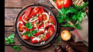 Салат с помидорами и БОМБИЧЕСКИЙ лук рецепт 0+