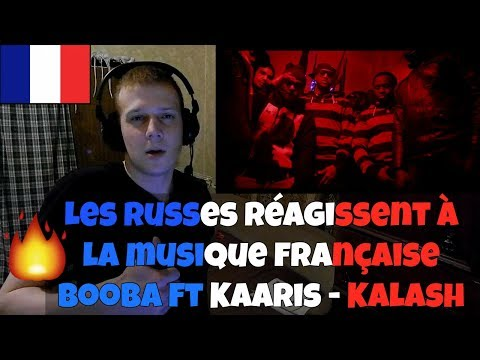 RUSSIANS REACT TO FRENCH TRAP | Booba feat Kaaris - Kalash | REACTION TO FRENCH TRAP