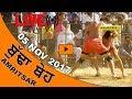 🔴[Live] Budha Theh (Amritsar) Kabaddi Tournament 05 Nov 2017