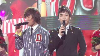 Opening, 오프닝, Music Core 20100220