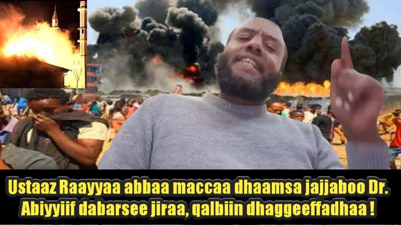 Download Ustaaz Raayyaa abbaa maccaa masgiida gubuu fi lola amantiin deemaa jiru eenyuutu duubaan jira ?
