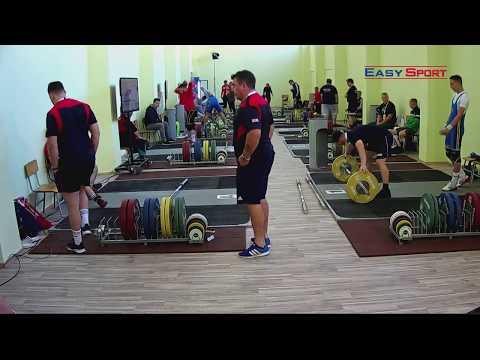 European Junior & Under 23 Championships - Men Ju 69B & 77B