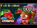 Реально ли Выиграть в Fruit Cocktail в Казино Вулкан.Как Я Выиграл в Игровой Автомат Клубничка