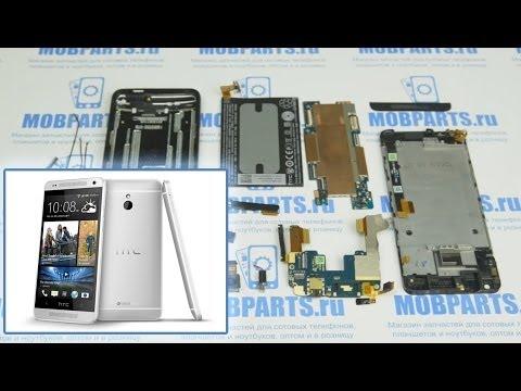 HTC ONE mini как разобрать, ремонт и сборка HTC ONE mini