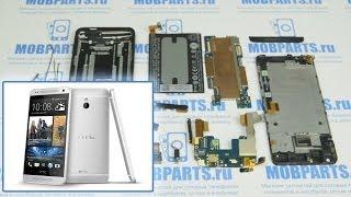 HTC ONE mini как разобрать, ремонт и сборка HTC ONE mini(Запчасти на HTC ONE mini: ..., 2014-06-18T15:08:02.000Z)