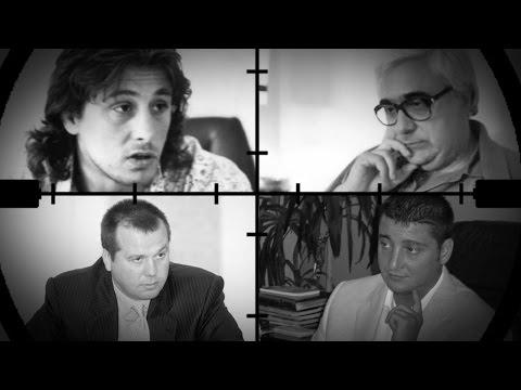 Най-известните убийства по време на прехода