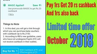 Get free paytm cash without install any app 2018 latest trick