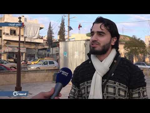 وقفة احتجاجية تضامنا مع اهالي مدينة إدلب في إعزاز شمال حلب - سوريا  - نشر قبل 3 ساعة