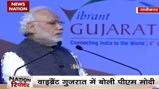 Nation Reporter: Govt strongly committed to continuing economic reforms, says PM Modi