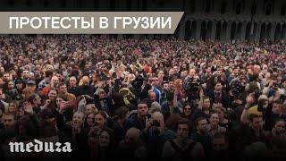 Протесты в Грузии: полиция устроила рейд по ночным клубам