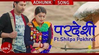 Pardeshi - Deepak Singh Ft. Shilpa Pokhrel & Jeevan Sahani | New Nepali Adhunik Song 2018/2074