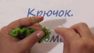 Урок 18. Резинка 2х2 крючком рельефными столбиками.