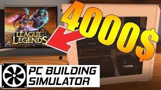 KOMPUTER DO LOLa za 4000$ - PC Building Simulator #9