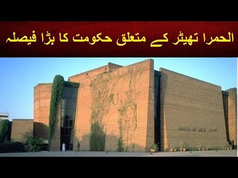 Government Has Taken Serious Action Against Alhamra Arts Council