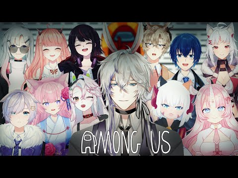 [LIVE🔴] Among Us [Samuel .Scheme] #12 Mes8 & Hajitabi