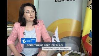 Olga Coptu, despre plecarea de la BRD și realizările obținute