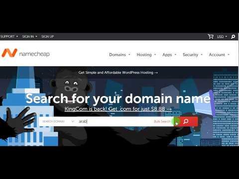 best site : domain name, domain name generator, domain check, buy a domain,domain registration