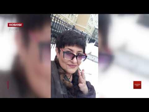 Zaxid.Net: СБУ затримала депортовану з Росії львівську журналі...