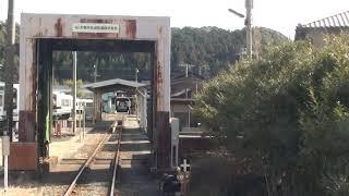 【子供向け】天竜浜名湖鉄道 洗車場と転車台