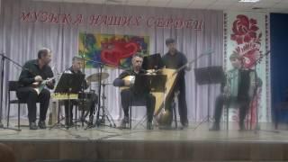 """анс.  """"Тройка"""" - """"Комарочки"""", г. Минусинск, Красноярский край"""