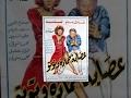 Arabic Movies video