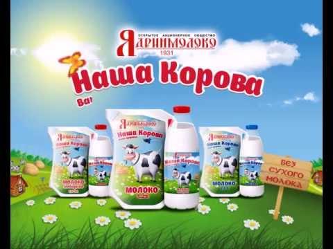 Молочные и кисломолочные продукты в Екатеринбурге