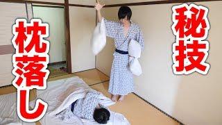おねぼうさんを起こす必殺技!?ンダホ&ザカオおはようチャレンジin熊本!