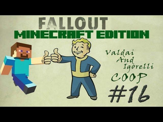 Смотреть прохождение игры [Coop] Minecraft Fallout Adventure. Серия 16 - Памяти Курта Кобейна.