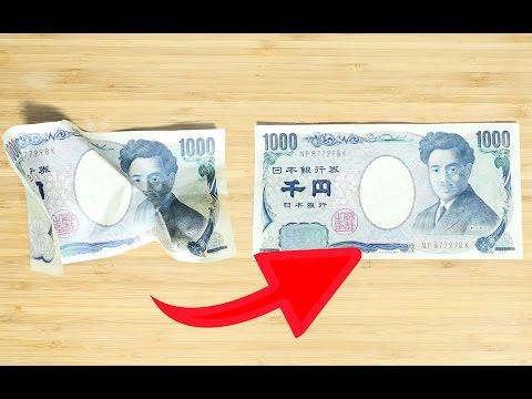 シワシワの札をピン札にかえる2つの裏技 2 way to make crisp new bill
