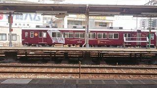 【阪急電車】快速特急A車窓〜淡路から十三〜京とれいん