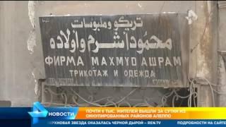 Разгадана кровавая тайна канцелярии смерти террористов в Алеппо