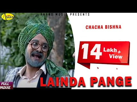 Chacha Bishna Lainda Pange || New Comedy Punjabi Movie 2015 Anand Music